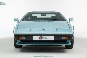 Lotus Esprit S3 Photo