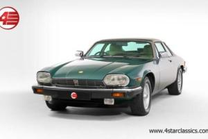 FOR SALE: Jaguar XJS V12 5.3 Auto 1990