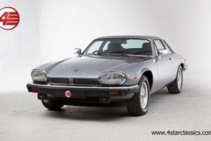 FOR SALE: Jaguar XJS 5.3 V12 1989