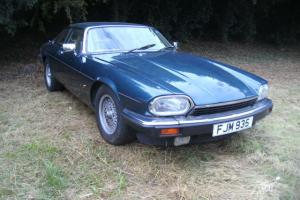 JAGUAR XJS 4.0 AUTO SPORTS INC PRIVATE PLATE FJM 935  Photo