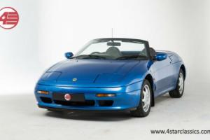 FOR SALE: Lotus Elan SE Turbo