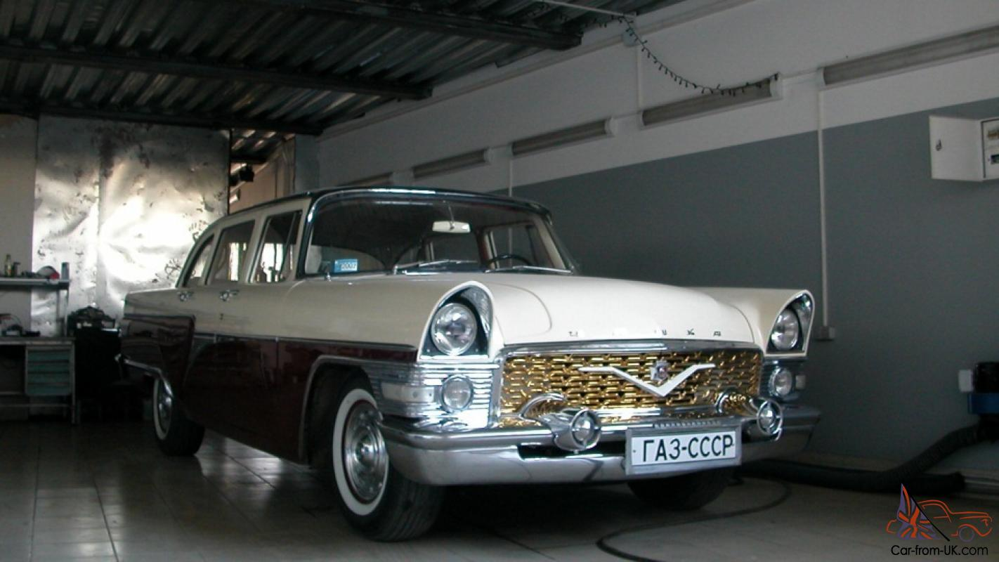 Cars For Sale In Moscow