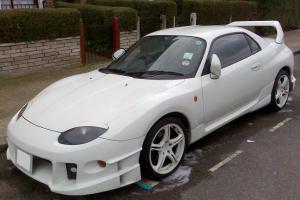 Mitsubishi FTO for Sale