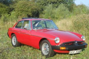 1981 MGB GT Manual + o/d. Superb. One of the very last 580 ever made.