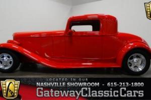 1932 REO Royale Coupe Photo