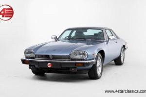 FOR SALE: Jaguar XJS V12 5.3 1991