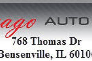 2008 Chevrolet Equinox Sport AWD NAVI HEATED SEATS