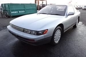 1989 Nissan 240SX Q's Photo