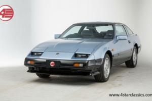 FOR SALE: Nissan 300 ZX Photo