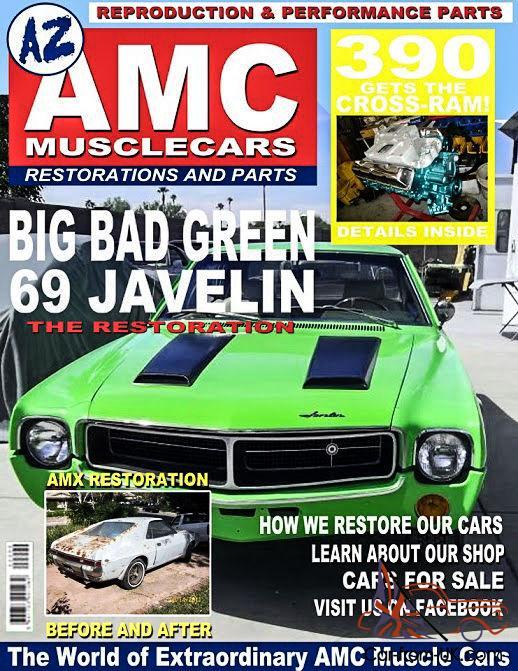1969 AMC JAVELIN SST BBG - INVESTMENT GRADE !